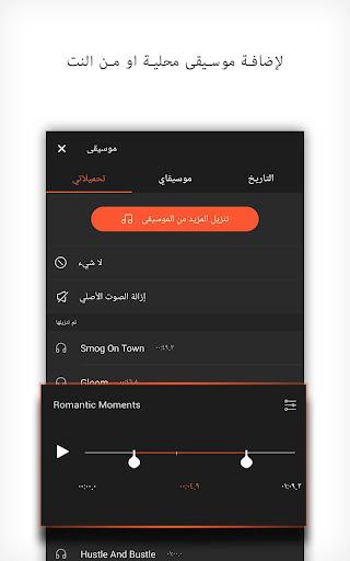 VideoShow - صانع الفيديو screenshot 4