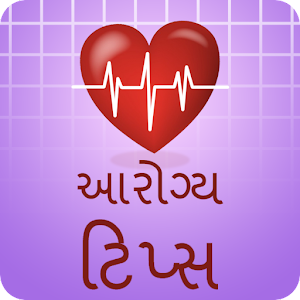 Gujarati health tips android apps on google play gujarati health tips ccuart Images