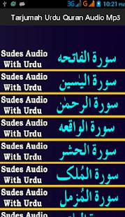 Tarjumah Urdu Quran Audio Mp3 - AppRecs