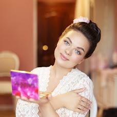 Wedding photographer Ekaterina Buneeva (ekaterinabuneeva). Photo of 16.08.2017