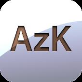 AnizKeep - Filler Guide