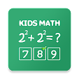 Math file APK for Gaming PC/PS3/PS4 Smart TV