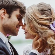 Wedding photographer Irina Zakharkina (carol). Photo of 09.08.2017