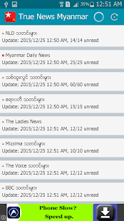 True News Myanmar 2017- screenshot thumbnail