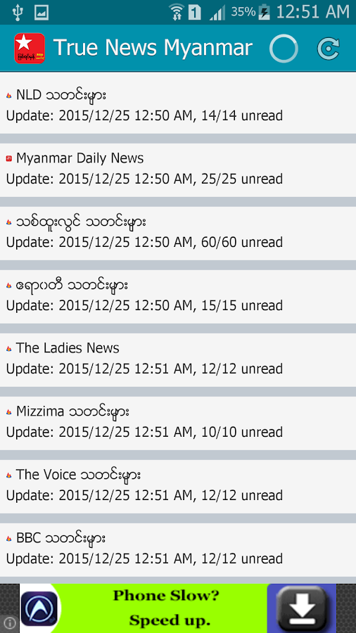 True News Myanmar 2017- screenshot
