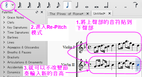 MuseScore_Tutorial049.PNG