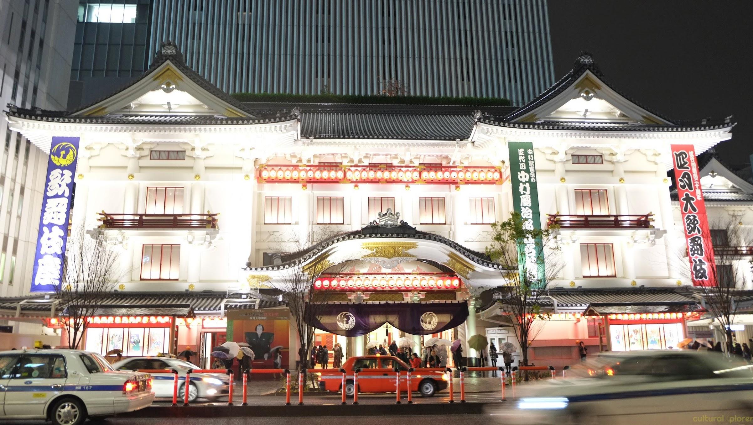 Kabukiza Theater, Ginza