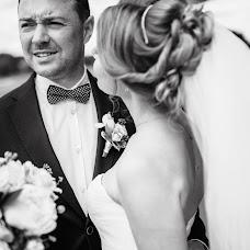 Wedding photographer Andrey Bidylo (andreybidylo). Photo of 04.09.2017