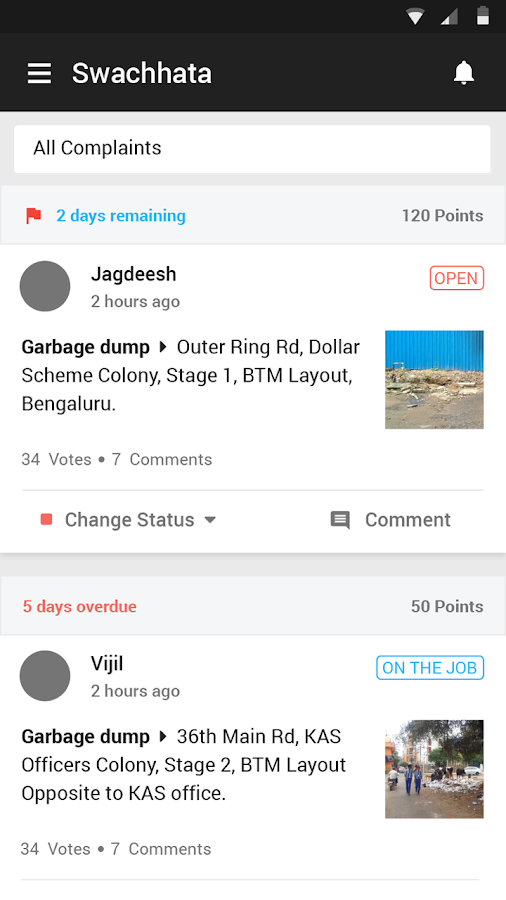 SBM-Engineer App- screenshot