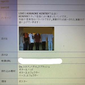 のカスタム事例画像 ぱぴさんの2019年09月17日12:28の投稿