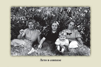 Photo: Сестры Волковы