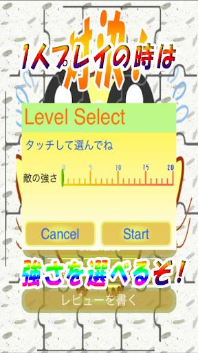無料解谜Appの対決!ジグソーパズル!|記事Game