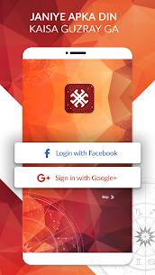 Sitaron Ka Haal Apk Downlaod – Free Horoscope in Urdu Mobile App 1