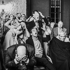 Hochzeitsfotograf Georgij Shugol (Shugol). Foto vom 08.10.2018