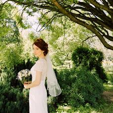 Wedding photographer Inga Makeeva (Amely). Photo of 13.09.2016