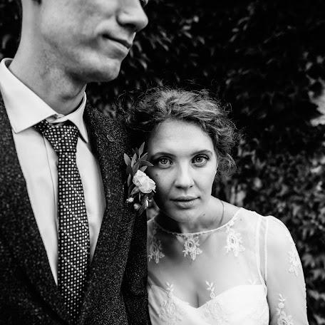 Wedding photographer Sasha Nikiforenko (NeKifir). Photo of 23.11.2017