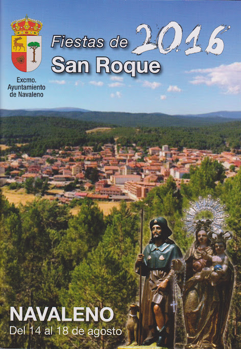 Cartel San Roque 2016