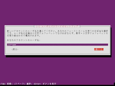 ubuntu_09