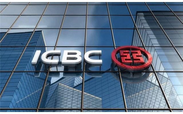 ICBC Finance Company