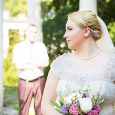Wedding photographer Sergey Romancev (roma768). Photo of 10.08.2016