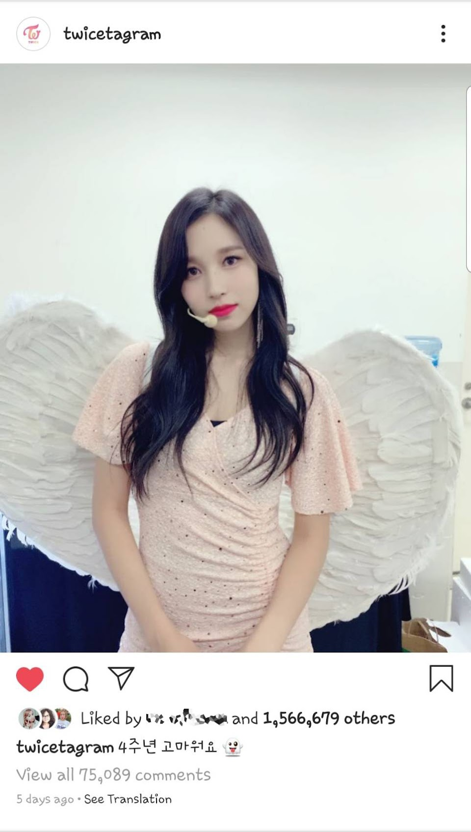 Twicetagram-Mina