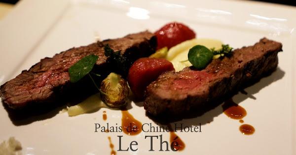 台北君品酒店茶苑|超好吃老饕牛排!約會、慶生、家人聚會都適合