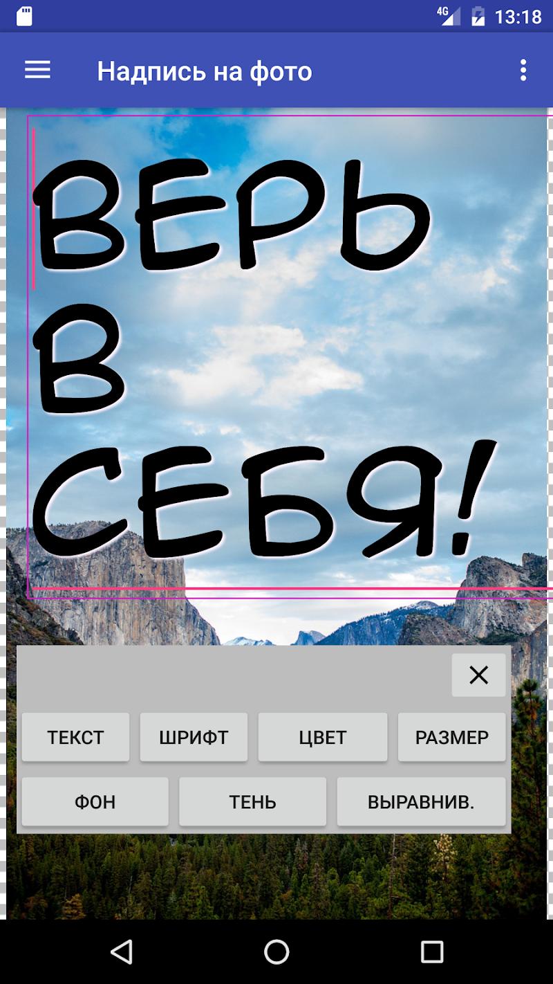 Одноклассники смайлики, сделать картинку с надписью самой онлайн