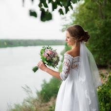 Wedding photographer Marina Petrenko (Pietrenko). Photo of 20.09.2018