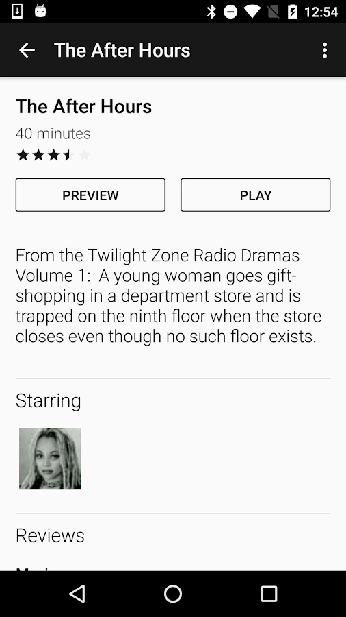 The Twilight Zone Radio Dramas- screenshot
