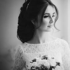 Wedding photographer Iren Darking (Iren-real). Photo of 30.03.2018