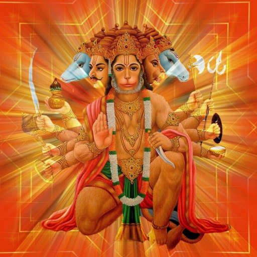 Hanuman Chalisa file APK for Gaming PC/PS3/PS4 Smart TV