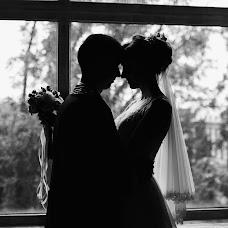 Wedding photographer Anastasiya Shirokova (nastya1103). Photo of 03.07.2018