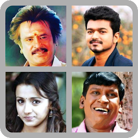 Tamil Movies? திரைப்படம்