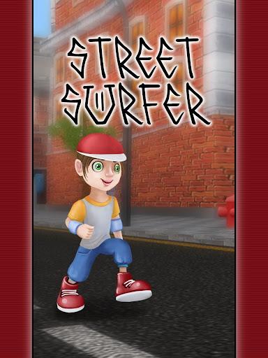ストリート サーファー