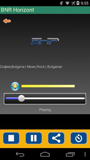 ラジオブルガリア