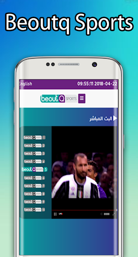 BeoutQ TV 2 6 Apk Download - ar bein sport beout match football APK free