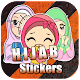 500+ Cute Hijab Stickers WAStickerApps Download for PC Windows 10/8/7