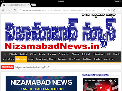 The Nizamabad News- screenshot thumbnail