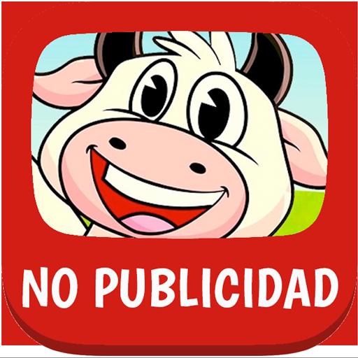 Canciones Infantiles Vaca Lola 遊戲 App LOGO-硬是要APP