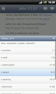 Interlinear Greek Bible – Apps on Google Play