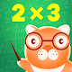 Learn Multiplication Tables- Times Table Kids Math (game)