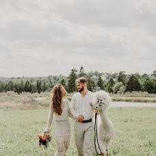 Wedding photographer Ksenia Yurkinas (kseniyayu). Photo of 15.08.2018