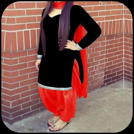 New Patiala Shahi Suit Designs 2107