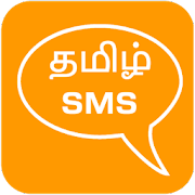 Tamil SMS & GIF Images/Videos