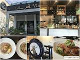 旅鹿義法餐館