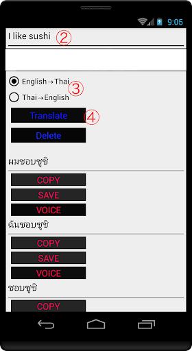 English-Thai Translator