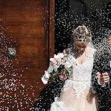 Svatební fotograf Mazko Vadim (mazkovadim). Fotografie z 13.06.2018