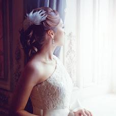 Wedding photographer Katya Rashkevich (KatyaRa). Photo of 04.10.2014