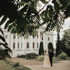 Wedding photographer Valeriya Sayfutdinova (svaleriyaphoto). Photo of 08.07.2018