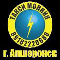 Такси Молния г.Апшеронск icon
